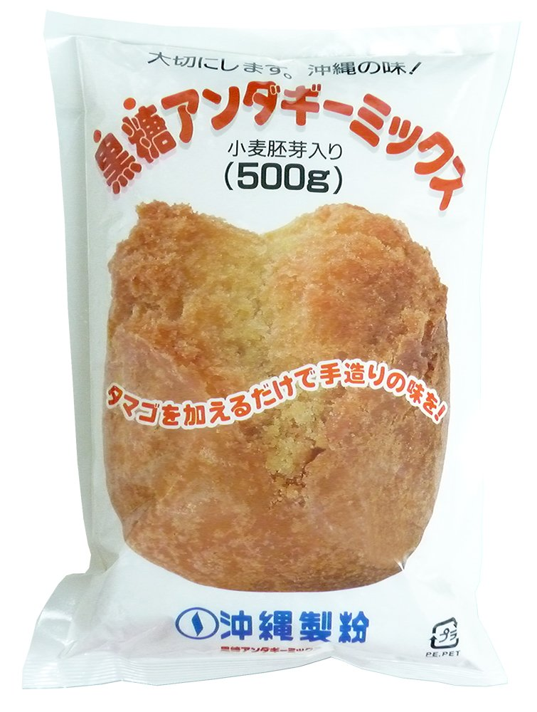 [Traditional Okinawan confectionery] brown sugar Anne Dougy mix 500gX4 bags