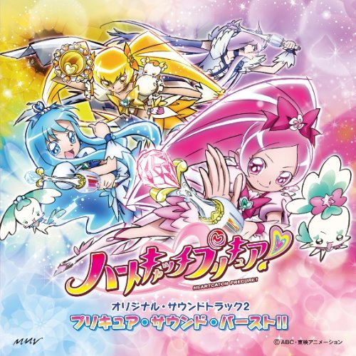 HEARTCATCH PRECURE! OST 2 PRECURE SOUND BURST!! ()
