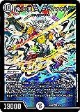 デュエルマスターズ BD-06 3/19 「俺」の頂 ライオネル (VIC ビクトリーレア) DMBD-06 クロニクル・レガシー・デッキ2018 至高のゼニス頂神殿