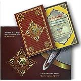 Digital Quran Pen Reader (21 Languages available) قلم إلكتروني لتعليم القرآن