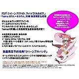 クイーンズゲイト スパイラルカオス(限定版) - PSP