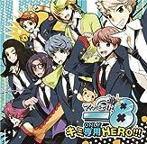 主題歌CD 「キミ専用(ONLY)HERO!!!」