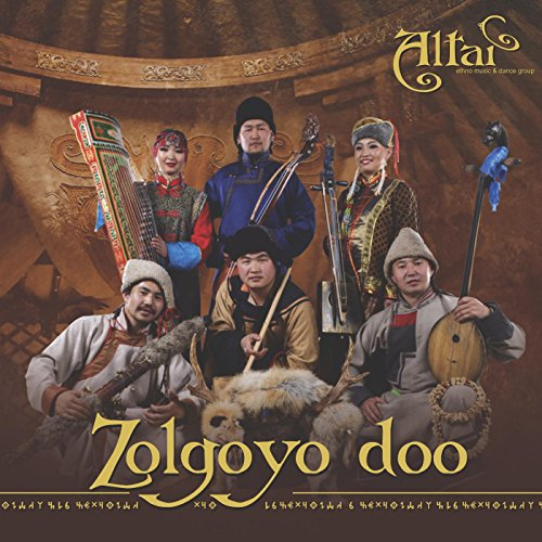 Image result for altai band albums
