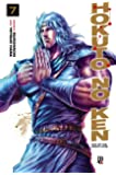Hokuto No Ken - Fist Of The North Star - Vol.07