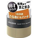 LUCIDO(ルシード) ヘアワックス まとまり&ハード 80g
