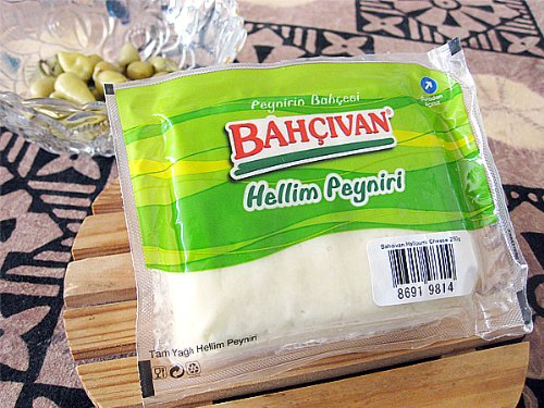 焼いて食べるトルコのチーズ「ヘリムチーズ 」BAHCIVAN社250g