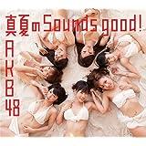 真夏のSounds good!【特典生写真付き/共通仕様:ジャケ裏全員】(Type A)(数量限定生産盤) [CD+DVD]