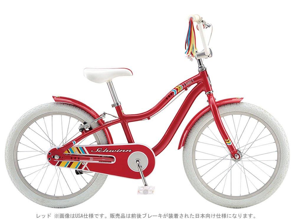 SCHWINN(シュウィン) 2018 STARDUST(スターダスト) 20インチ GIRL'S キッズバイク <レッド> ZSX22801   B00EADWGYQ