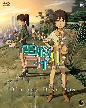 EMOTION the Best 電脳コイル DVD-BOX