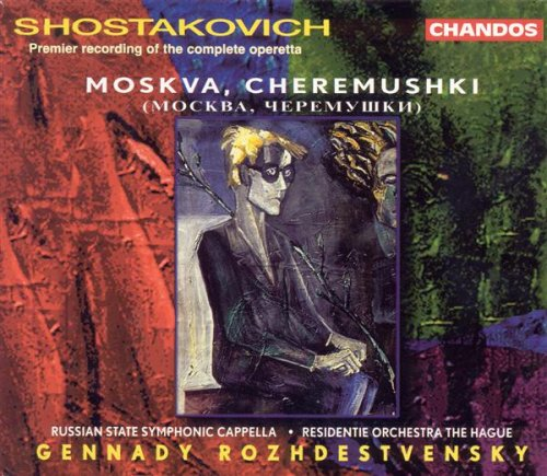 Moskva, Cheryomushki (Moscow, Cheryomushki), Op. 105: Act I Scene 2: Ensemble of Residents: A furniture shop (Nervous Lady, Neighbour, Kurochkin, Man in a cap, Wife, Husband, Sergey, Chorus)