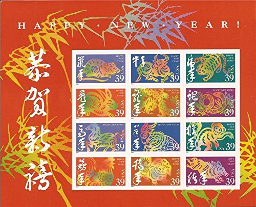 USPS Lunar New Year Souvenir Sheet of 12 x 39-Cent Postage Stamps, USA 2006, Scott 3997