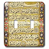 3dRose lsp_162528_2 Islamic Suras Arabic Text Muslim Vintage Art By Abdullah Edirnevi Arabian Qur'An Prayers Islam Double Toggle Switch