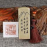 YZ121 Hmay Chinese Mood Seal which Good for Landscape Paintings Especially / - Zhi Yuan Shen Zai Ci Shan Zhong (In The Mountain)