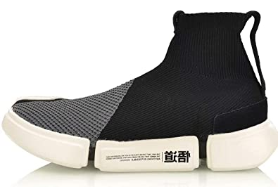 f6738520c1b LI-NING PFW Essence Ⅱ Wade Whole-Woven Fashion Culture Shoes Lining High-