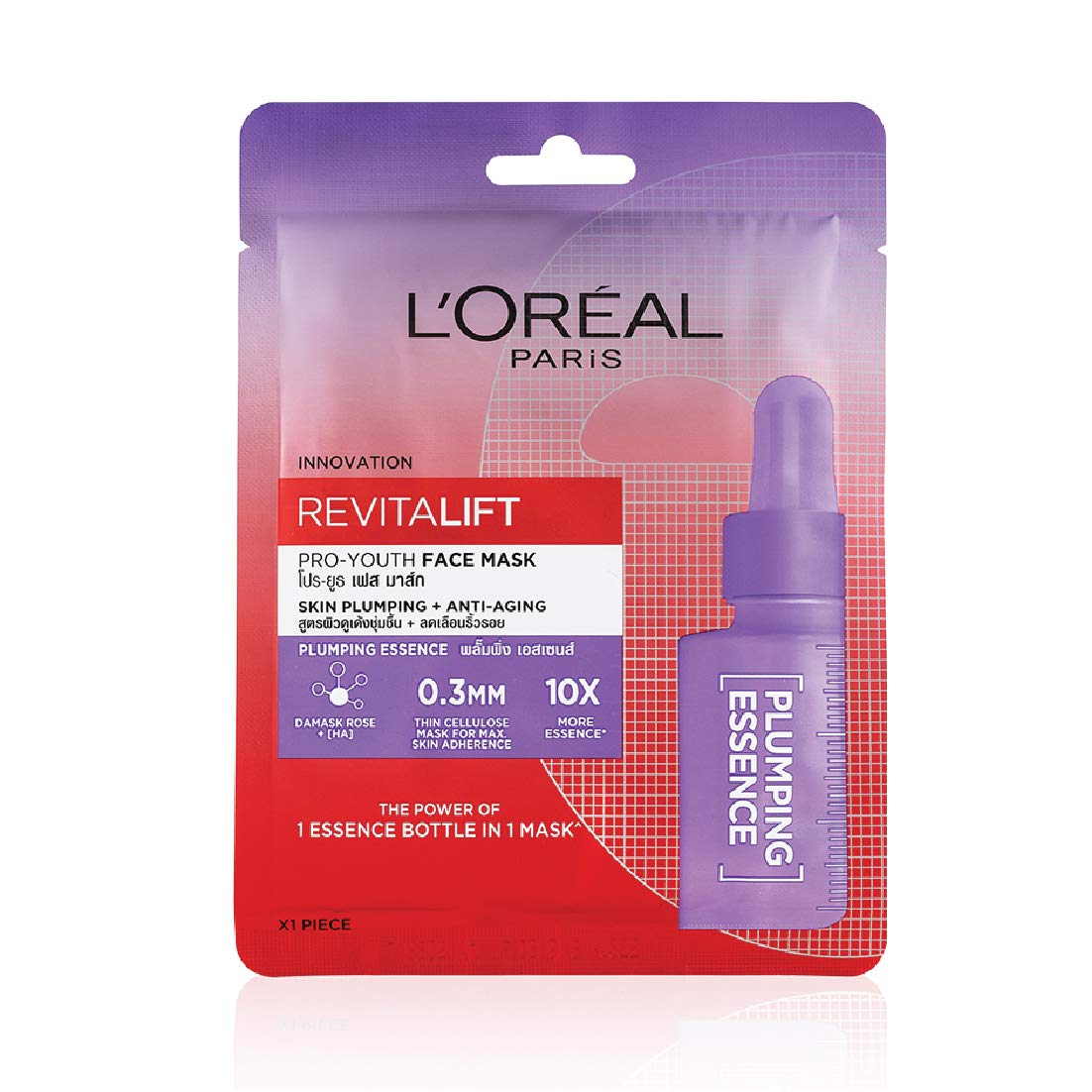 L'Oreal Paris Revitalift Essence Face Sheet Mask