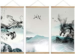 "wall26 - 3 Panel Hanging Poster with Wood Frames - Ink Painting Style Chinese Dragon - Ready to Hang Decorative Wall Art - 18""x36"" x 3 Panels"