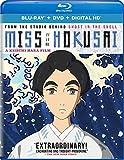 Miss Hokusai [Blu-ray]