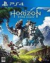 Horizon Zero Dawn [初回限定版]の商品画像