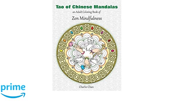 Zen Mandalas Coloring Book : Amazon.com: tao of chinese mandalas: an adult coloring book zen