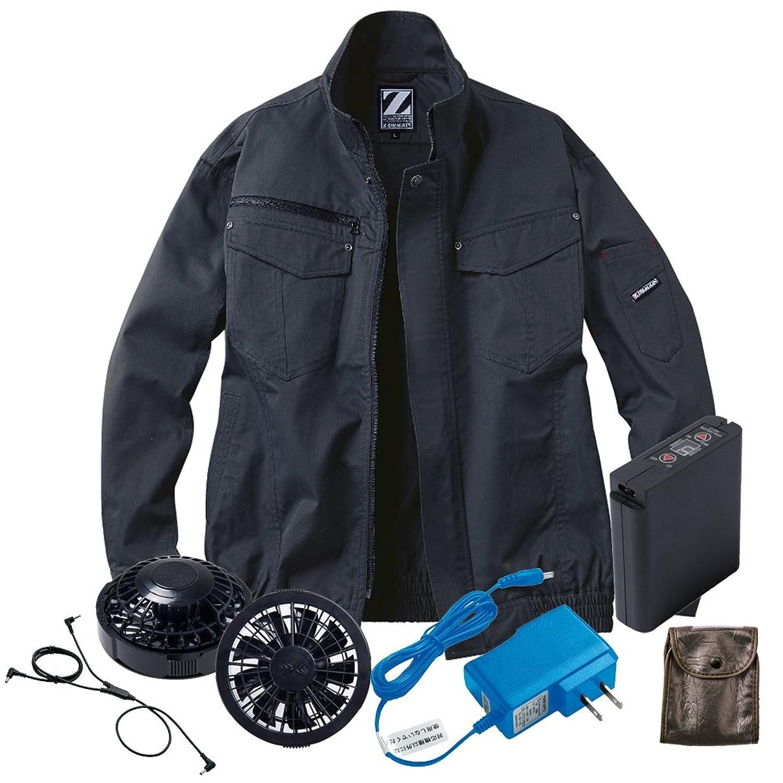 空調服 Z-DRAGON ブルゾン黒ファンバッテリーセット 74012 自重堂 B07D6CK1HP 131シックブラック S