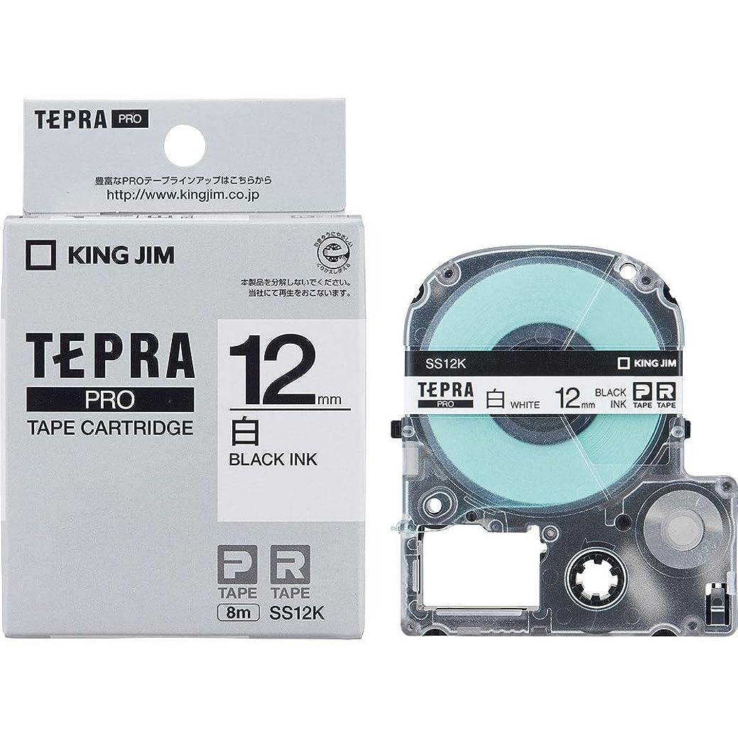 密接に故障難民ブラザー工業 TZeテープ ラミネートテープ(白地/黒字) 12mm TZe-231
