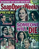 Marcia Cross, Eva Longoria, Felicity Huffman & Teri Hatcher (Desperate Housewives) - November 30, 2004 Soap Opera Weekly