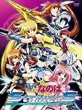 魔法少女リリカルなのはStrikerS Vol.8 [DVD]