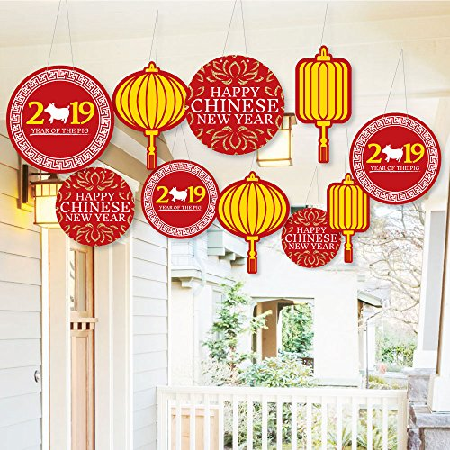 10 Pig Piece (Hanging Chinese New Year - Outdoor Hanging Decor - 2019 Year of The Pig Party Decorations - 10 Pieces)