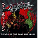 Return To The East Live 2016 (Collector's Box Set)