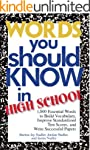 Words You Should Know In High School:...
