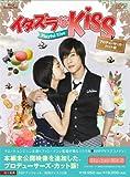 TV Series - Itazura Na Kiss Playful Kiss Producer's Cut Edition Blu-Ray Box 2 (5BDS+Original Comic) [Japan LTD BD] OPSB-S055