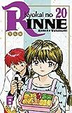 Kyokai no RINNE 20