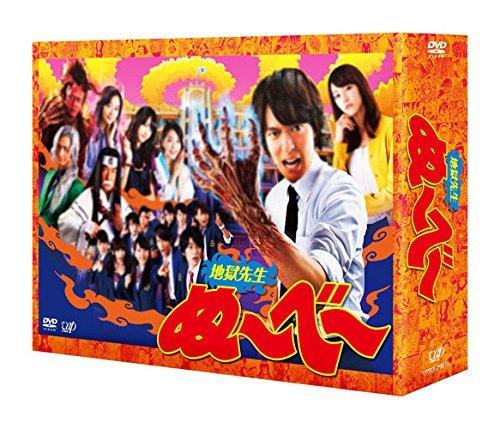 Japanese TV Series - Hell Teacher Nube (Jigoku Sensei Nube) DVD Box (6DVDS) [Japan DVD] VPBX-29919
