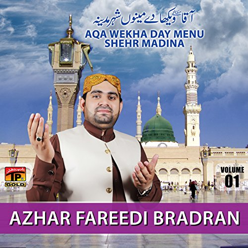 Free download manqabat mola ali