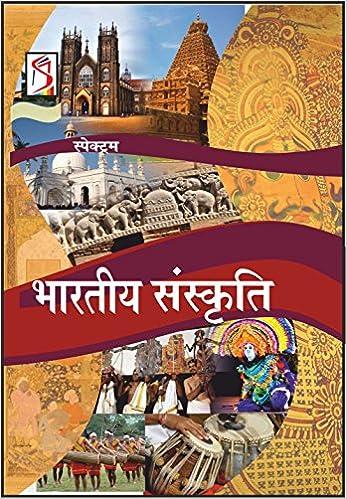 Hindi Book Site