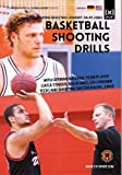 Basketball Shooting Drills - Step by Step to the Perfect Shot
