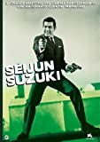 Collezione Seijun Suzuki (DVD)