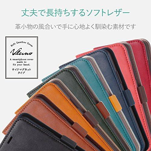 エレコム iPhone X ケース カバー 手帳型 レザー サイドマグネット スタンド機能付き ICカード ブラック PM-A17XPLFYBK