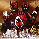 Masked Rider Wizard - Ending Best Vol.2 [Japan CD] AVCA-62249