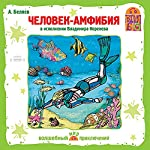 Amphibian Man | Alexander Belyaev