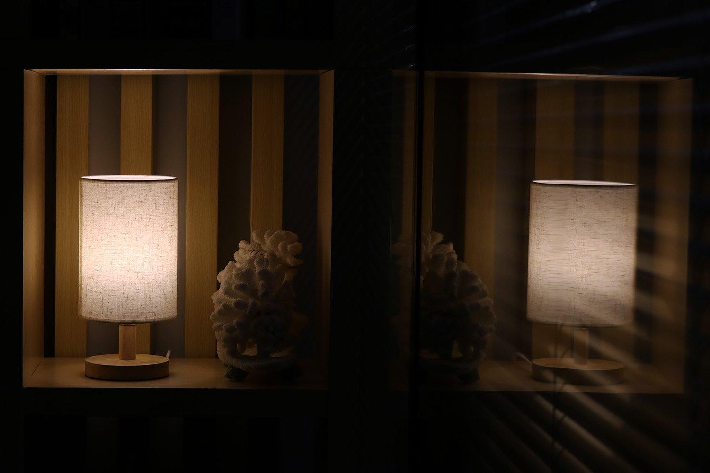Rund Design Tischlampe Nachttischlampe Holz Und Stoffschirm Licht