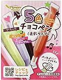 パイオニア企画 5色チョコペン(速乾タイプ) 10g×5本