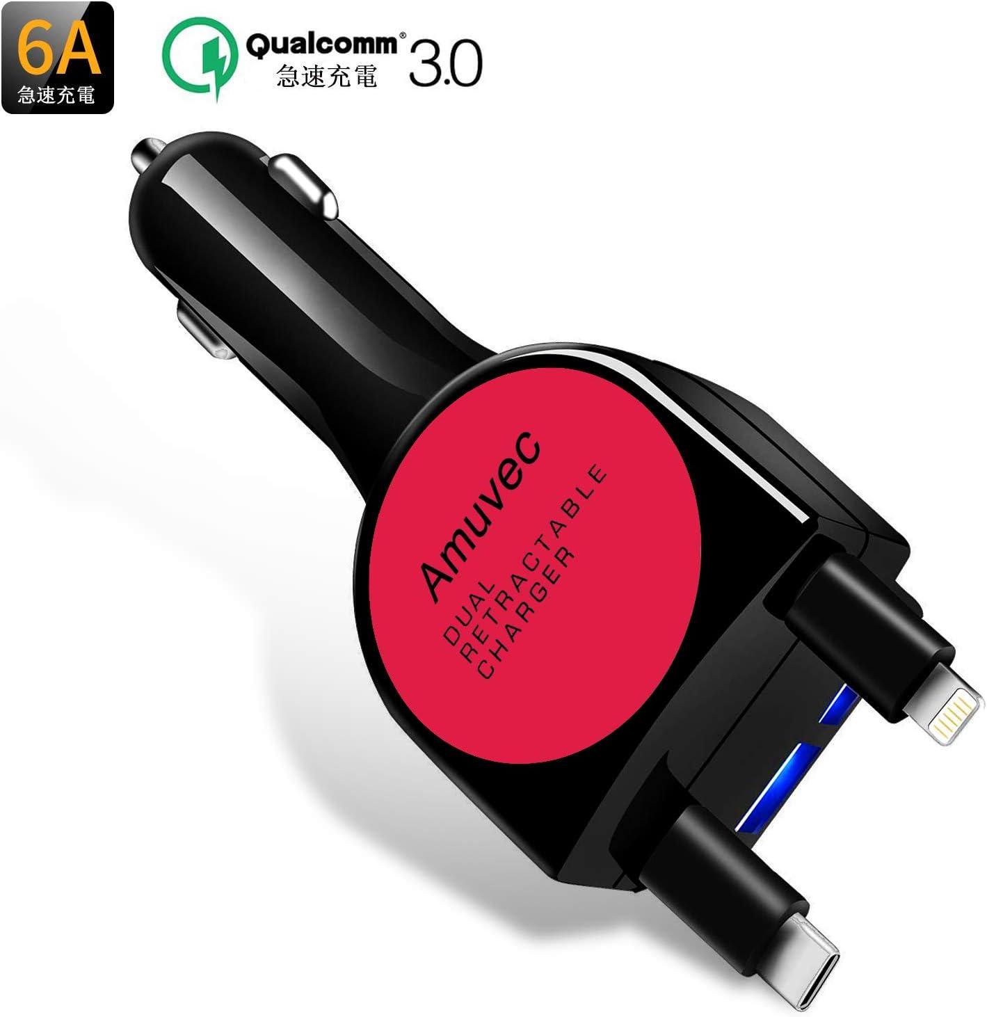 【Quick Charge 3.0】Amuvec 車載充電器 USB2ポートカーチャージャー シガーソケットチャージャ しがらいたーソケット usb 急速充電(6A/40W) LightningとタイプCデュアル80cm 巻取り式ケーブル ために iPhone XS/ Max/ XR/ X/ 8 /7/ 6/ Plus /Galaxy S9/ S8/ Note 8 LG V30 Google Pixel 2 XL/SamSung 対応 (赤) …