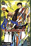 Tsubasa RESERVoir CHRoNiCLE Vol.20