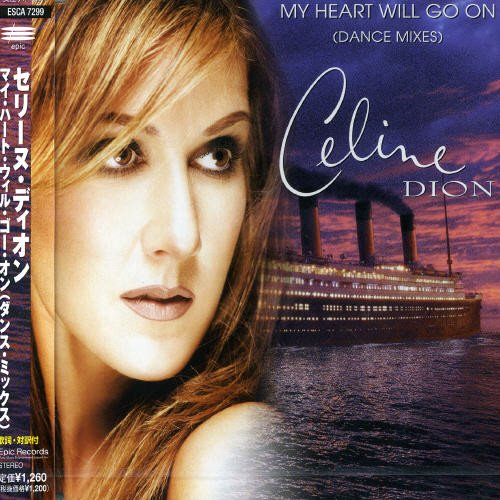 Download Celine Dion My Heart Will Go On: Celine Dion My Heart Will Go On CD Covers