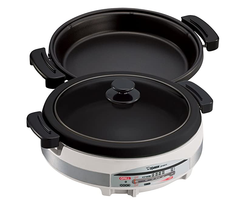 Zojirushi Gourmet d'Expert Electric Skillet Review