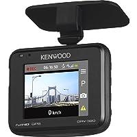 Kenwood DRV-320 Full HD Dash Cam Deals