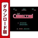 シティコネクション [3DSで遊べるファミリーコンピュータソフト][オンラインコード]