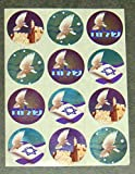 Collecting Trends Judaica Shalom Peace Dove 120 Metallic Stickers Children Teaching Aid Israel