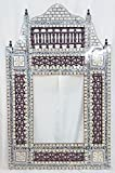 W142 Dark Red Brown Arabesque Mother of Pearl Wood Mirror Rectangular Frame